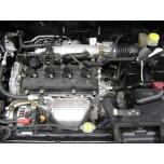 2005 Nissan Altima Engine (QR20)