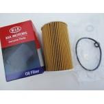 Kia Cerato Oil Filter