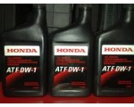Honda Genuine ATF Automatic Transmission Fluid DW-1